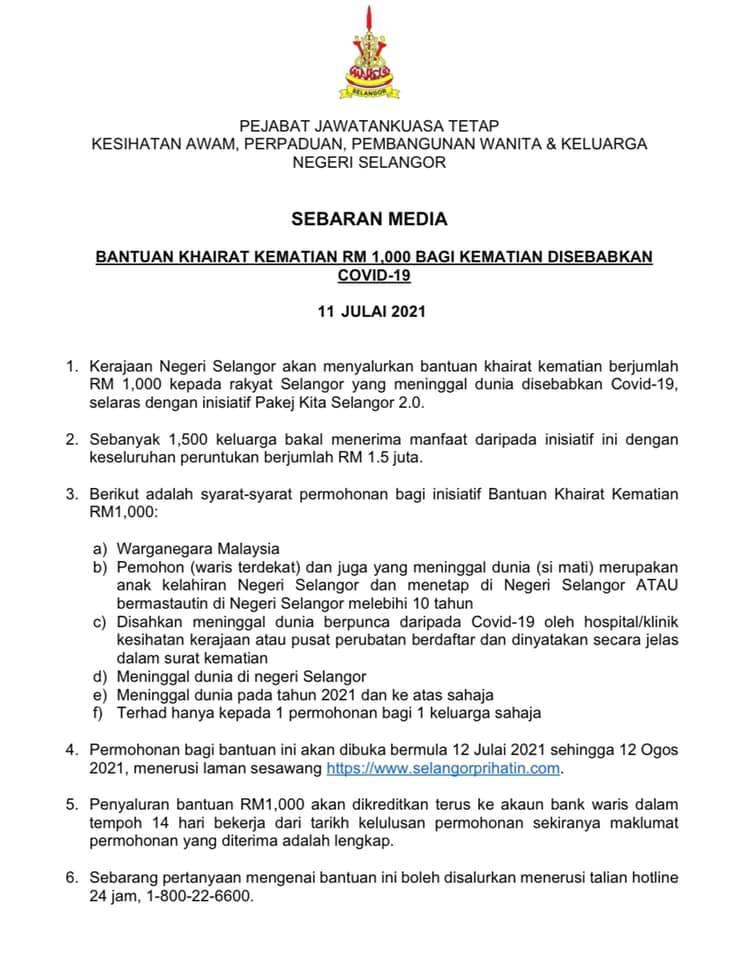 Permohonan Bantuan Khairat Kematian RM1000 Covid19